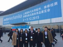 JF Participated Into Automechanika Shanghai 2015